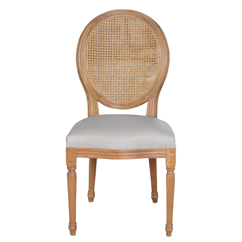 Vintage French Rattan Back Wooden Upholstered Side Chair P2196R