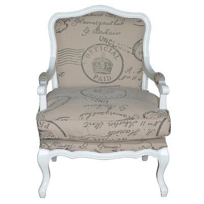 Antique Living Room Armchair S1070